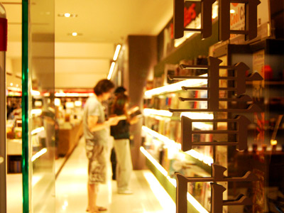 (Tourist Attraction) The Biggest and Most Stylish Reading Room in Taichung