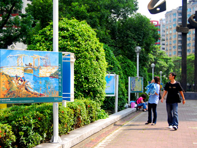 (Tourist Attraction) Van Gogh Art Square in Taichung