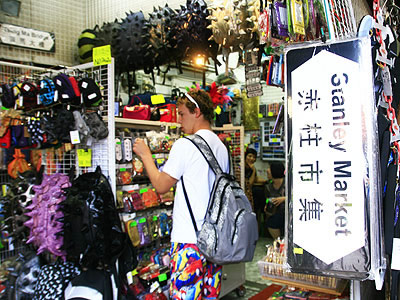Hong Kong/ Stanley – Foreign Tourists' Favorite Shopping Paradise – Stanley Market