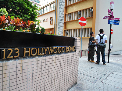 Hong Kong/ Upper District – Hollywood Road