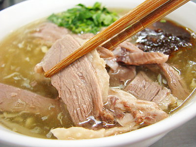 (Recipe) Duck Thick Soup