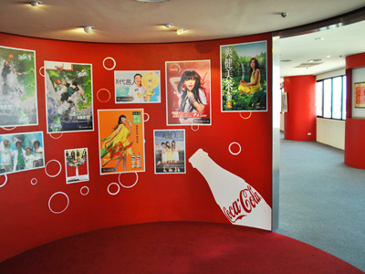 The Coca-cola Pavilion in Taoyuan