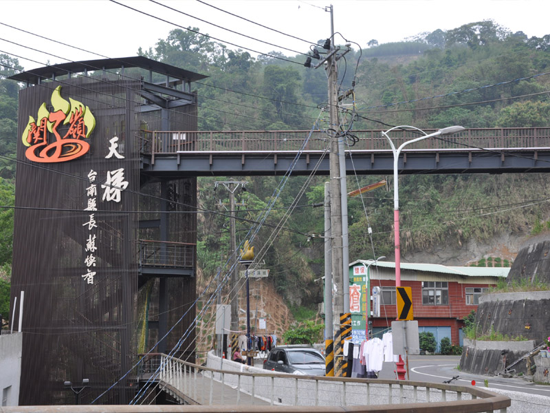 【Attractions】Guanziling High Ladder and Good-man's Hill