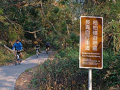 Take a ride on a Chang-cing bikeway