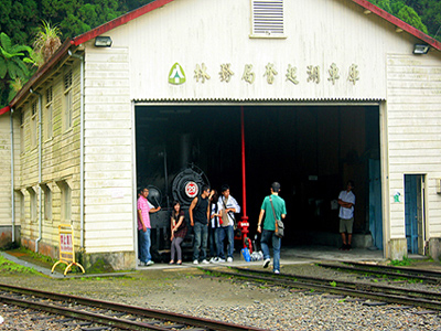 Fencihu Train Depot(奮起湖車站), the supplies center of steamed locomotives (Taiwan Classic Railway Trip)
