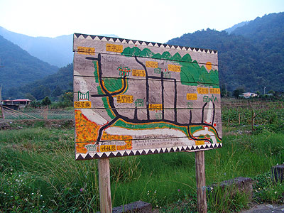 Ciyu Bing Tribe (曲冰部落)and Ciyu Bing Ten Sights(曲冰十景)