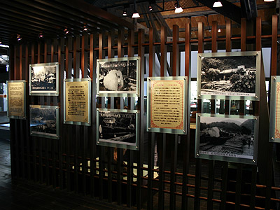 The frame and equipment represent the history of Checheng Logging Exhibition Hall