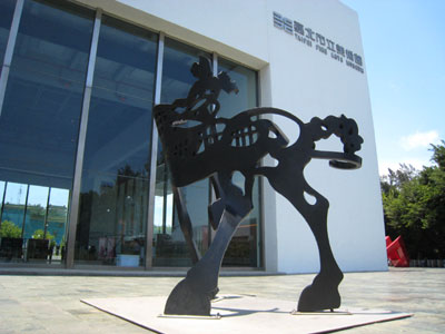 Taipei Fine Art Museum – A Dreamlike Encounter of the Arts (Tourist Attraction)