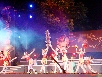Tainan International Chisi Arts Festival - The Coming-of-age Celebration (Festival)