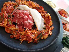 Authentic Korean-style Spicy BBQ (Recipe Bible)