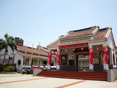 Kaohsiung Hakka Cultural Museum Preserves Taiwan Traditional Culture (Tourist Attraction)
