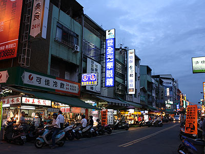 Lots of Delicacies to Savour in Jilin Night Market (Night Market) - Part 1