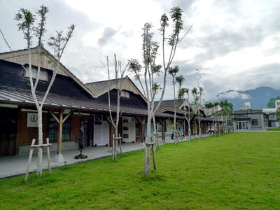 Hualien Creative & Cultural Park Now Opens for Visit (Tourist Attraction)