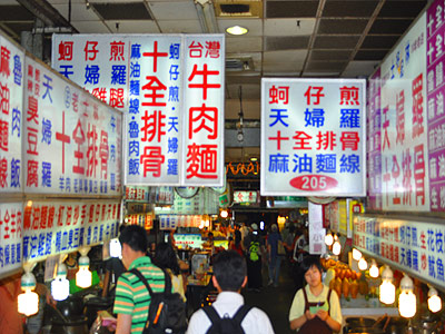 Oyster Omelette First Degree Battlefield in Shihlin Night Market (Delicacies)