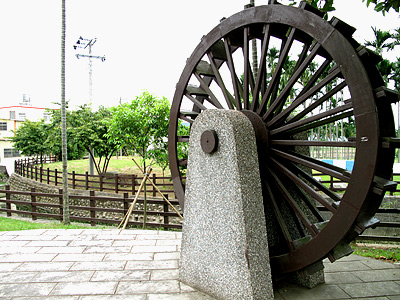 Taiwan Smallest Power Station in Ruanciao Converted into a Memorial Park (Tourist Attraction)