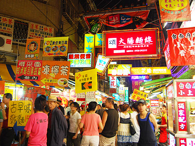 The Wonder of Signboard Sea in Fengchia Night Market