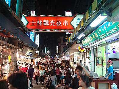 Taipei Shilin Night Market with an International Outlook (Tourist Attraction)
