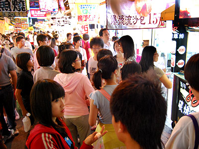 A Sea of People Crowd into Fengchia Night Market