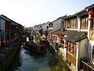 Suzhou Water Country Riverboat Banquet - Boat Dwellers Dining Experience