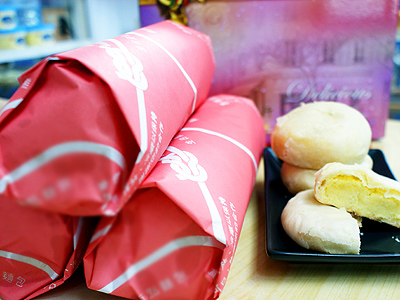 Taitung Traditional Green Bean Cake Gift-wrapped with Traditional Red Paper (Local Specialty)