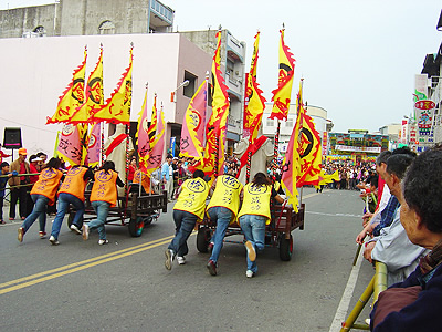 Guosing Township Annual Deer God Festival Event (Culture)