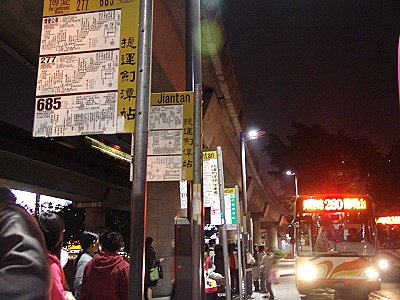 Let's Take MRT to Experience the Beauty of Shihlin Night Market! (Itinerary)