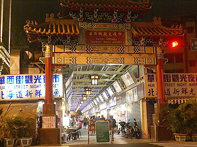 Huasi Street Night Market Famous for Snack and Soft-shell Turtle Cuisine