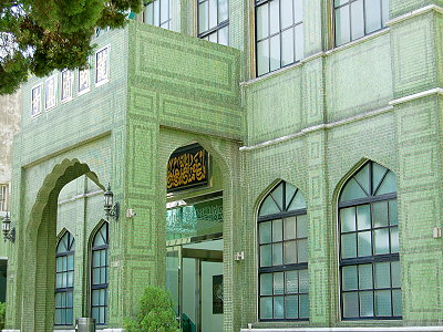 (Tourist Attraction) Longgang Mosque – The One and Only Islamic Religious Centre in Taoyuan