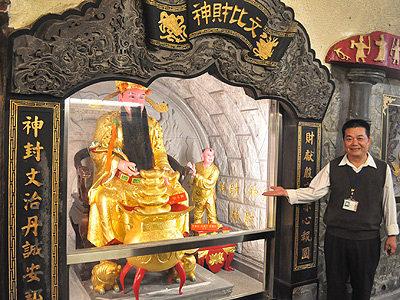 (Tourist Attraction) Beitou Guandu Temple with Three Hundred Years of History