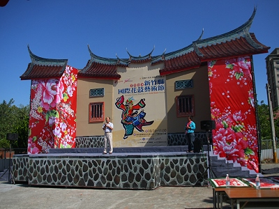 2009 International Flower Drum Art Festival Kicks off on October 24