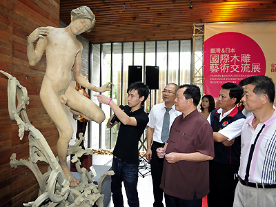 Taiwan and Japan International Wood Sculpture Art Exchange Exhibition