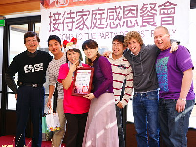 International Band Festival in Chiayi City Left Overseas Bands with a Favorable Impression