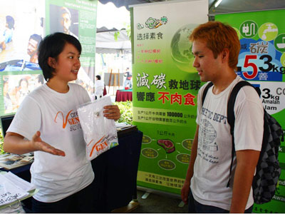 Young Tzu Chi Members in Malaysia Launched Vegetarian Movement