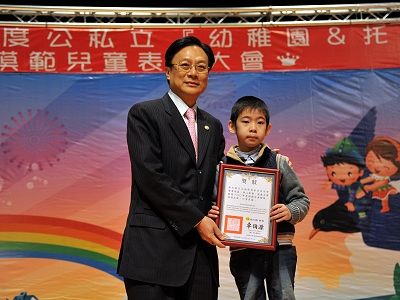 Changhua Celebrates 100th Children's Day by awarding Exemplary Children of Kindergarten and nusery