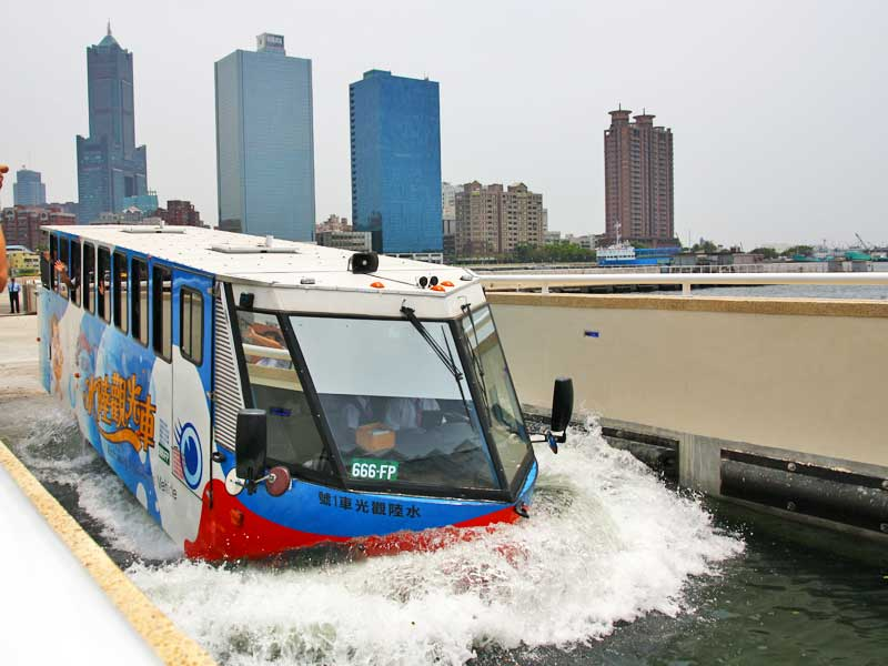 "Celebrate Children's Day to Ride ""Amphibious Duck Boat"" in Kaohsiung"