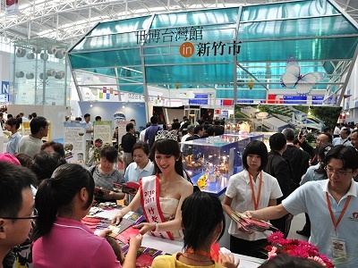 2011 Tientsin Taiwanese Products Fair