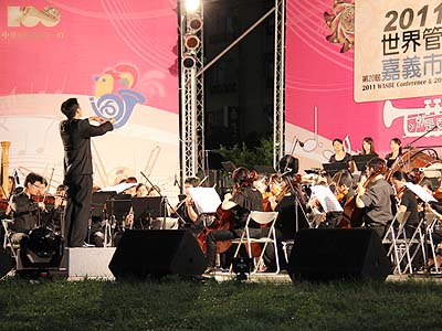 Band Music Festival in Chiayi Ended Successfully