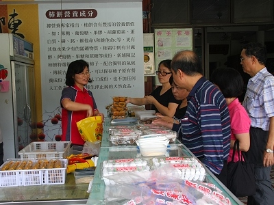 Purchase Persimmon Cake, You Can Get Stir-fried Rice Noodles for Free
