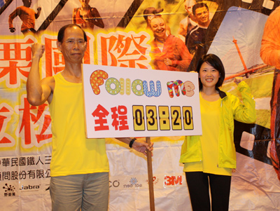 2011 Miaoli International Marathon Kicks off on November 19
