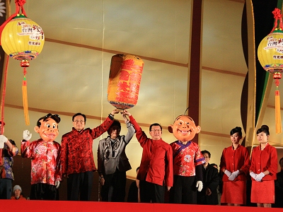 2012 Taiwan Lantern Festival Ended on February 19