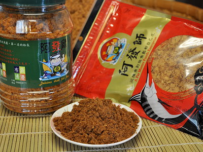 Popular Fish Floss in Budai Port, Chiayi