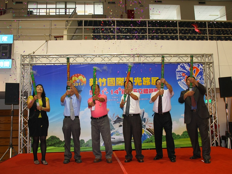 2012 Hsinchu International Travel Fair