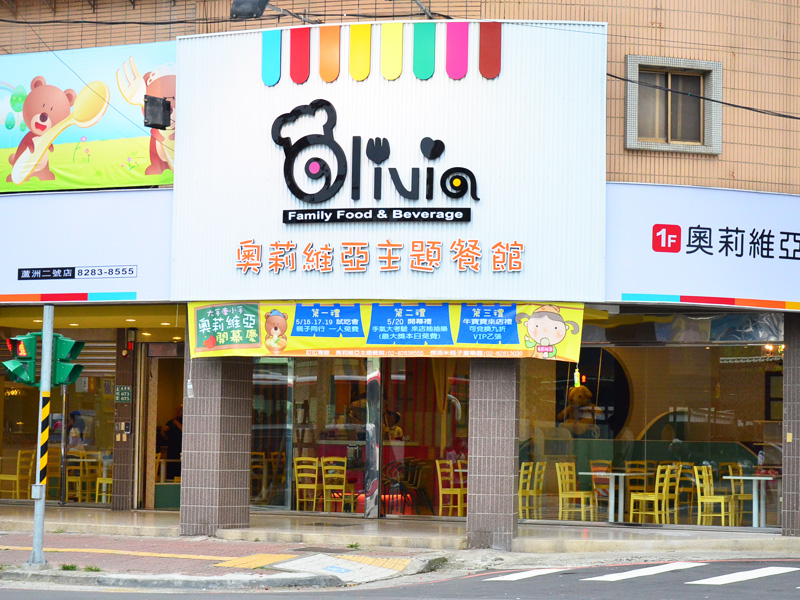 Grand Opening of Family Restaurant in Taipei