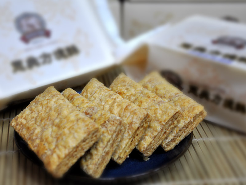 【Local specialty】Crumbly and Aromatic Square Cookies in Chiayi