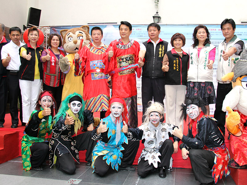 2012 Art Feast in Zhongli, Taoyuan