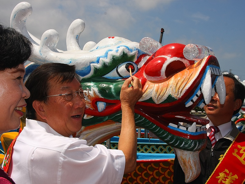Dragon Boat Launching Ceremony in Hsinchu County