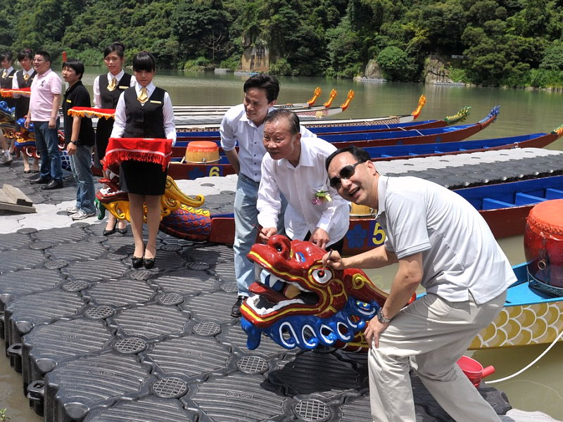 Launching Ceremony of Dragon Boat Contest in New Taipei City
