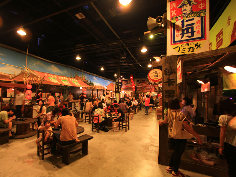 Savor Taiwanese Delicacies in Taiwan Times Village