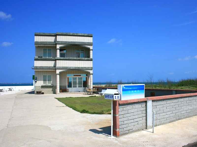 Fairly-priced Beachside Guesthouse in Penghu Launches a 23% off Discount