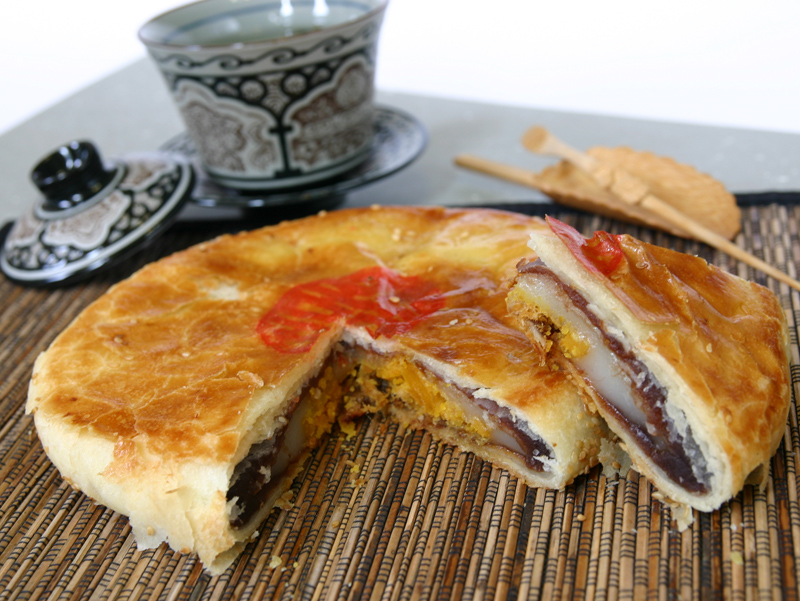 Traditional Pastry Provided in Miaoli County